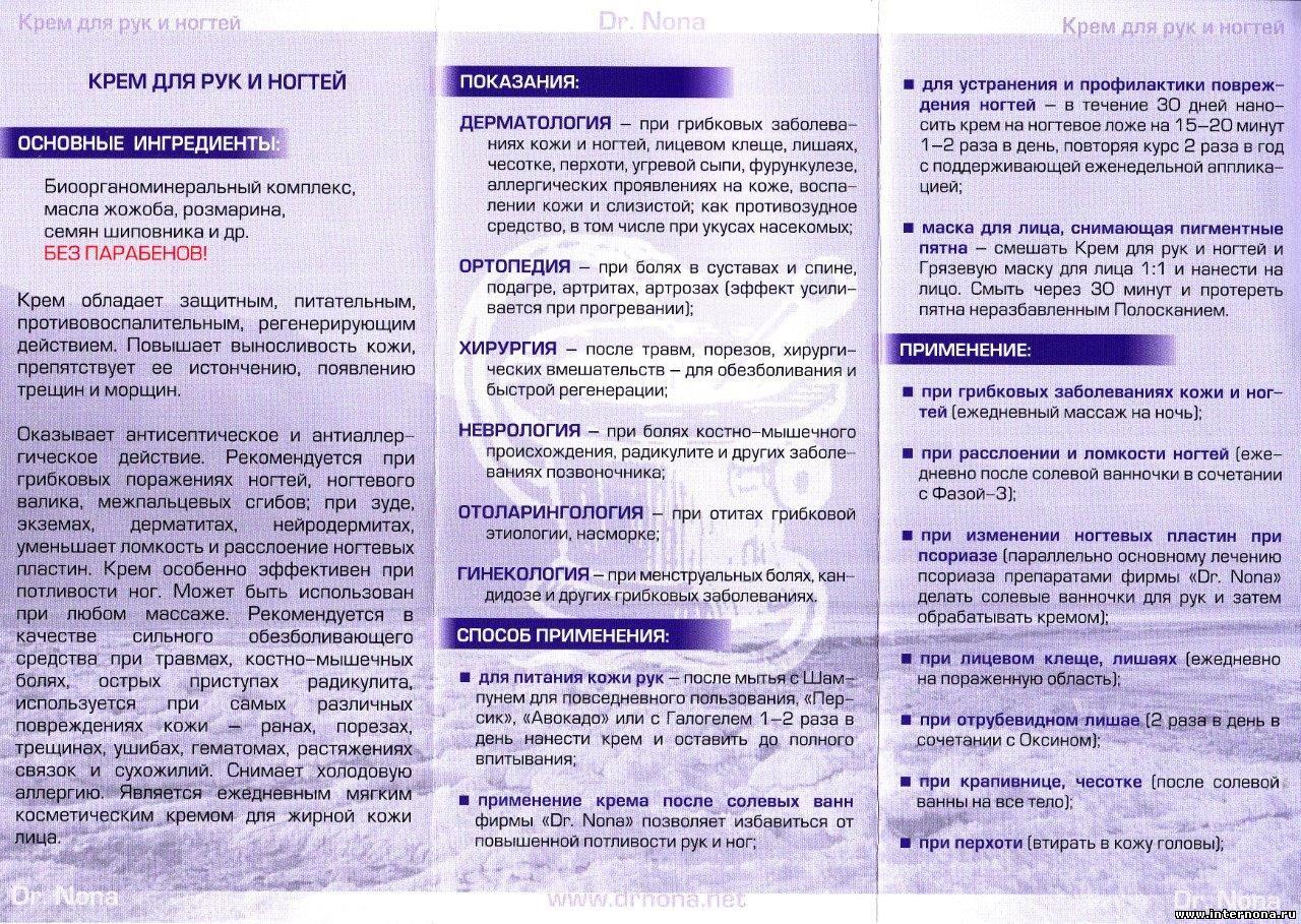 Косметика считается произведенной в украине